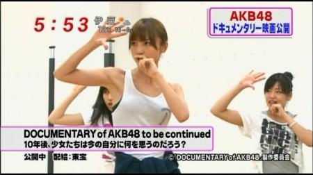 f:id:da-i-su-ki:20110204010052j:image