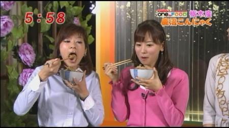 f:id:da-i-su-ki:20110204072711j:image