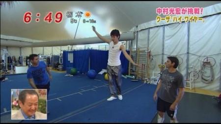 f:id:da-i-su-ki:20110205102058j:image