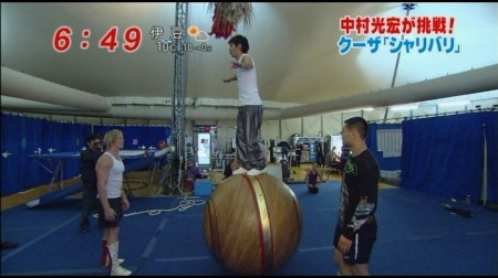 f:id:da-i-su-ki:20110205103622j:image