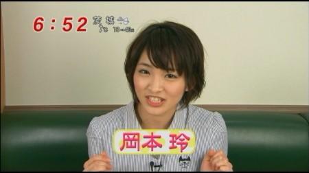 f:id:da-i-su-ki:20110205103800j:image