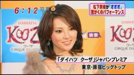 f:id:da-i-su-ki:20110205115130j:image
