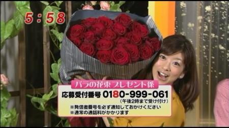 f:id:da-i-su-ki:20110205115406j:image
