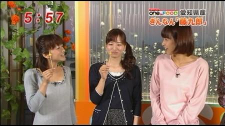 f:id:da-i-su-ki:20110205122842j:image