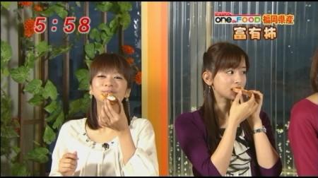 f:id:da-i-su-ki:20110205124822j:image