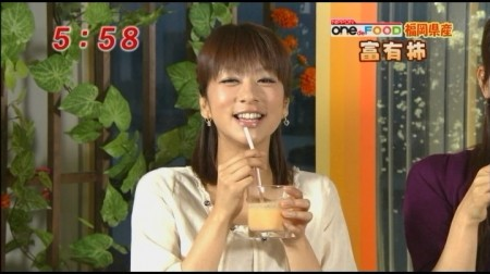 f:id:da-i-su-ki:20110205125201j:image