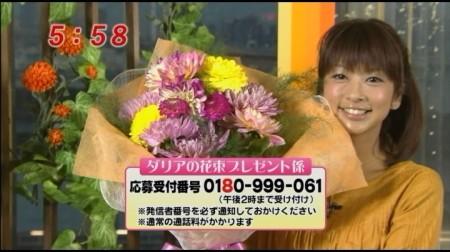 f:id:da-i-su-ki:20110205125216j:image
