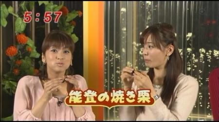 f:id:da-i-su-ki:20110205132531j:image