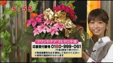 f:id:da-i-su-ki:20110205133303j:image