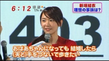 f:id:da-i-su-ki:20110205134136j:image