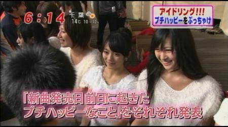 f:id:da-i-su-ki:20110205134621j:image