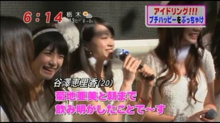 f:id:da-i-su-ki:20110205135008j:image