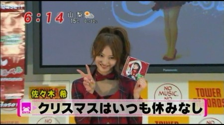 f:id:da-i-su-ki:20110205140017j:image