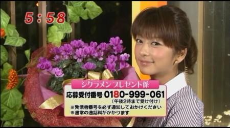 f:id:da-i-su-ki:20110205140514j:image