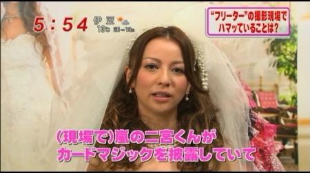 f:id:da-i-su-ki:20110206045915j:image