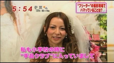 f:id:da-i-su-ki:20110206045916j:image