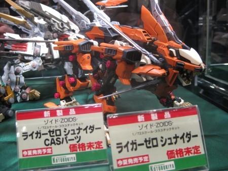 f:id:da-i-su-ki:20110206144245j:image