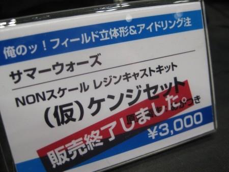 f:id:da-i-su-ki:20110206165021j:image