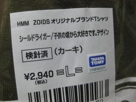 f:id:da-i-su-ki:20110206225250j:image