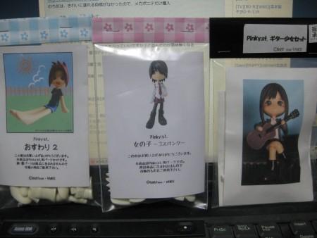f:id:da-i-su-ki:20110206225425j:image