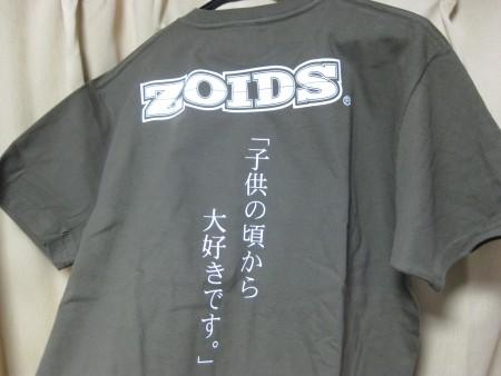 f:id:da-i-su-ki:20110206231629j:image