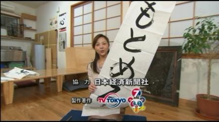 f:id:da-i-su-ki:20110209023918j:image