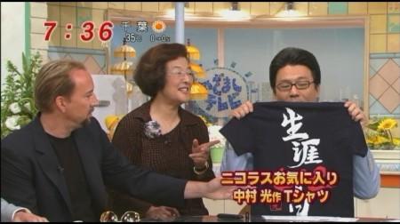 f:id:da-i-su-ki:20110212163051j:image
