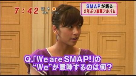 f:id:da-i-su-ki:20110212163227j:image