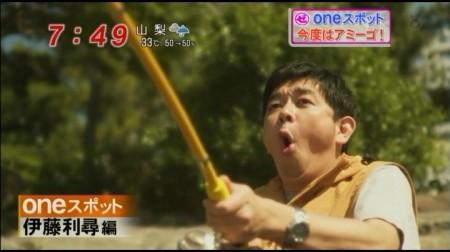 f:id:da-i-su-ki:20110212164430j:image