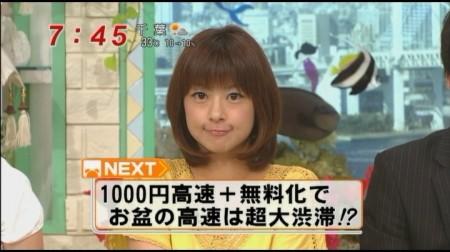 f:id:da-i-su-ki:20110212164638j:image
