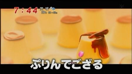 f:id:da-i-su-ki:20110212164921j:image