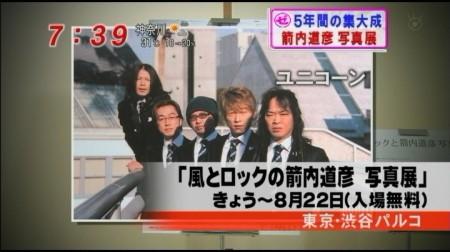 f:id:da-i-su-ki:20110212165212j:image