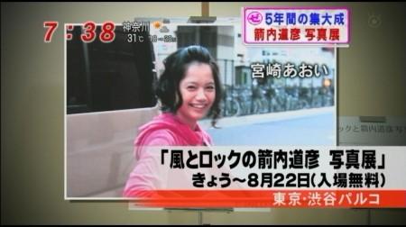 f:id:da-i-su-ki:20110212165213j:image