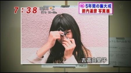 f:id:da-i-su-ki:20110212165214j:image