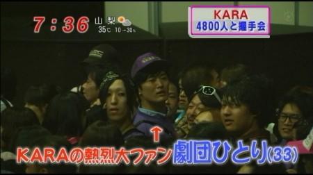 f:id:da-i-su-ki:20110212170646j:image