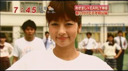 f:id:da-i-su-ki:20110212170949j:image