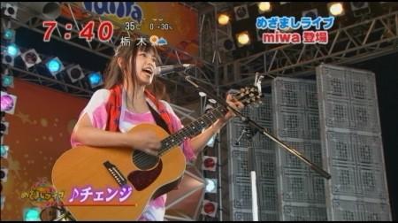 f:id:da-i-su-ki:20110212171112j:image