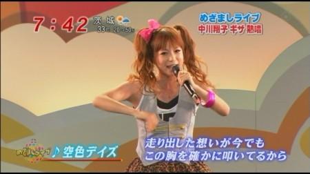 f:id:da-i-su-ki:20110212171313j:image