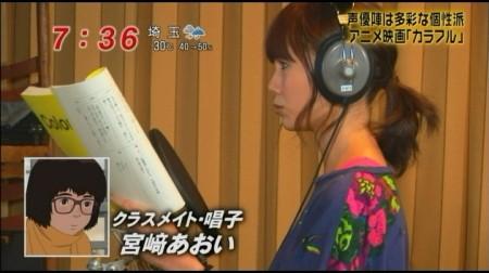 f:id:da-i-su-ki:20110212171440j:image