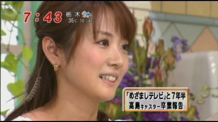 f:id:da-i-su-ki:20110212171618j:image