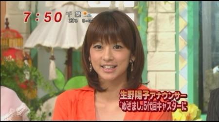 f:id:da-i-su-ki:20110212171909j:image