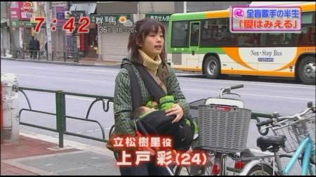 f:id:da-i-su-ki:20110212172047j:image