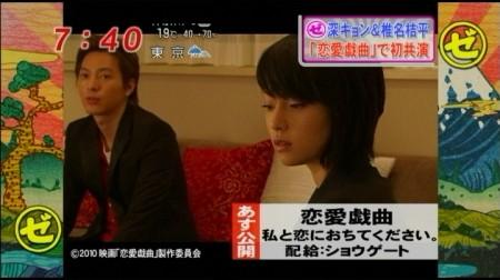 f:id:da-i-su-ki:20110212173207j:image