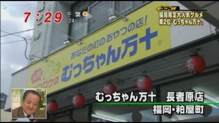 f:id:da-i-su-ki:20110212174351j:image