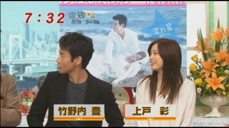 f:id:da-i-su-ki:20110212175426j:image