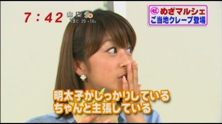 f:id:da-i-su-ki:20110212180402j:image