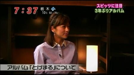 f:id:da-i-su-ki:20110212180627j:image