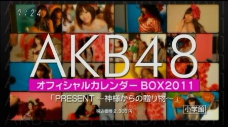 f:id:da-i-su-ki:20110212181608j:image