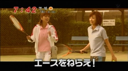 f:id:da-i-su-ki:20110212183521j:image