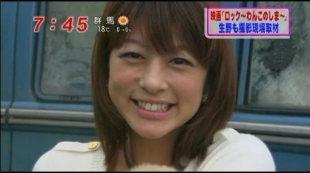 f:id:da-i-su-ki:20110212183835j:image